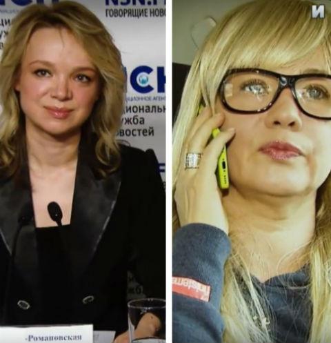 Виталина Цымбалюк-Романовская и Элина Мазур