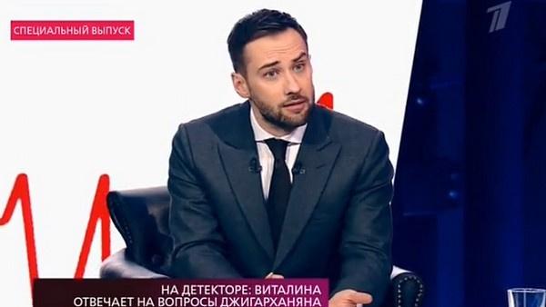 Дмитрий Шепелев считает, что Виталина действительно испытывала чувства к Армену Борисовичу