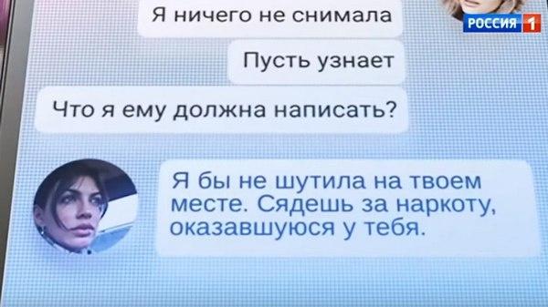 Фрагменты переписки, якобы принадлежащей Алисе Аршавиной и Ольге Семеновой