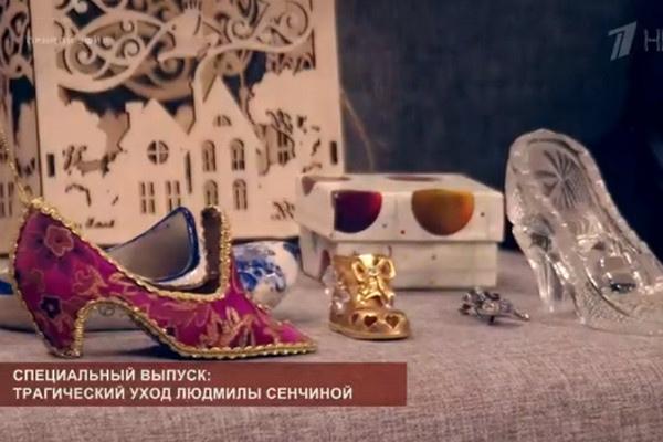 Коллекция туфелек Людмилы Сенчиной