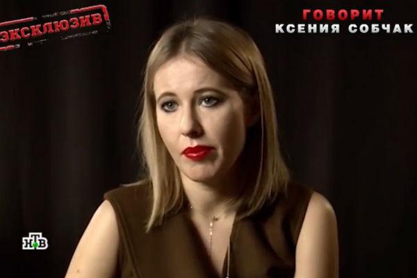 Ксения Собчак боится за свою безопасность