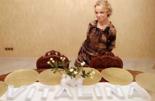 Виталина Цымбалюк-Романовская в свой день рождения