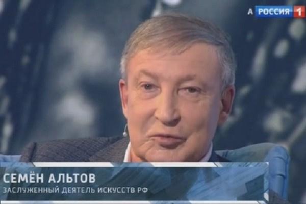 Семен Альтов не знал о смертельном диагнозе Людмилы Сенчиной