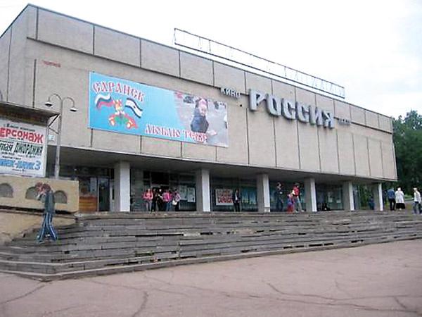 Кинотеатр «Россия» в Саранске будет носить имя актера