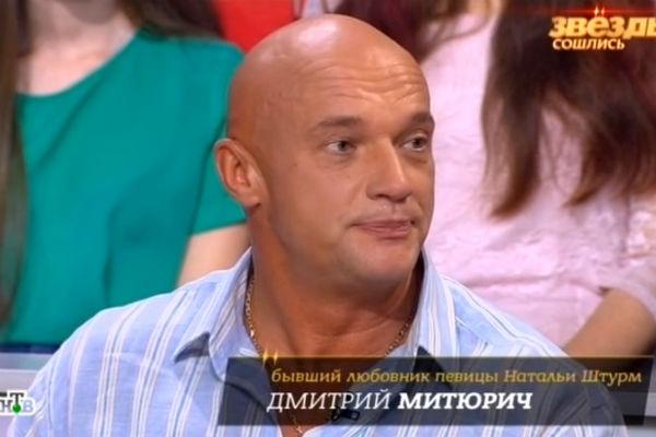 Дмитрий не рассматривал всерьез отношения с Натальей
