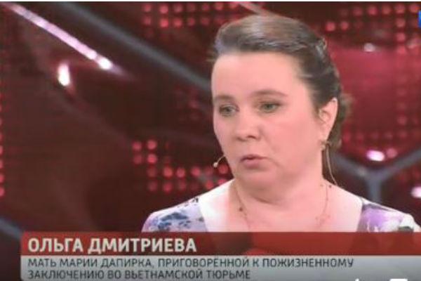 Ольга не видела дочь несколько лет