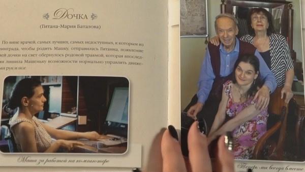 Фотографии из семейного альбома Баталова