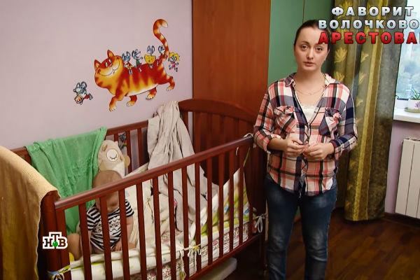 София и Александр воспитывают двоих детей