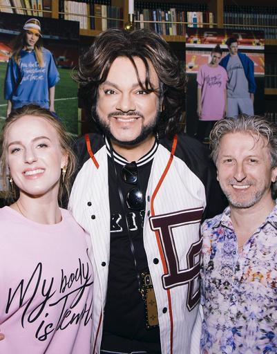 Филипп Киркоров с сестрой и отцом Нюши