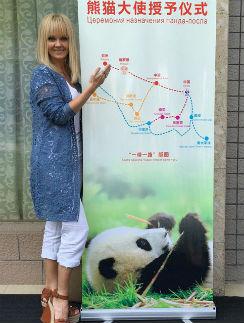 Валерия на церемонии назначения панда-посла