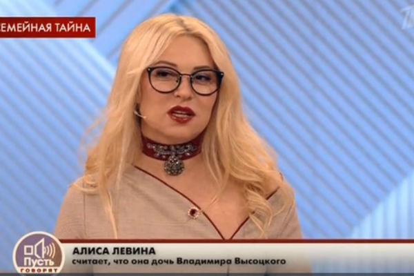 Алиса Левина не сомневается в родстве с Высоцким