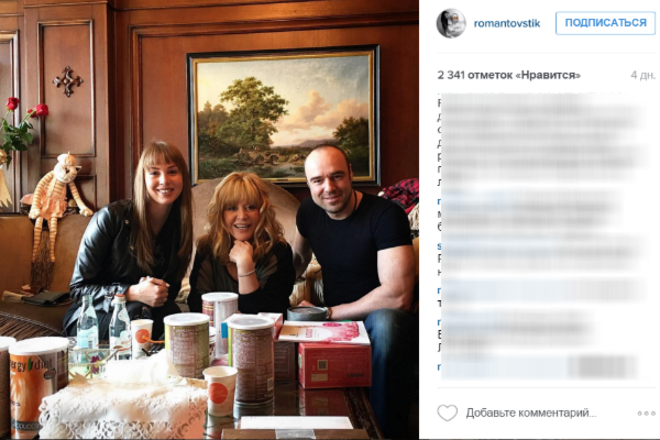 Полина Диброва продемонстрировала Примадонне, каким способом худеет она