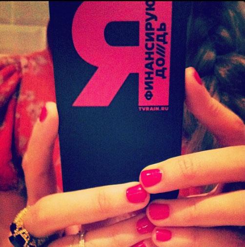 Ксения на страничке у Максима. «Скажите,как ее зовут?!)))))» - подписал кадр Максим