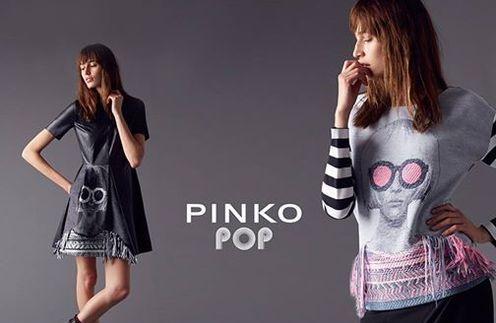 Капсульная коллекция PINKO POP Art