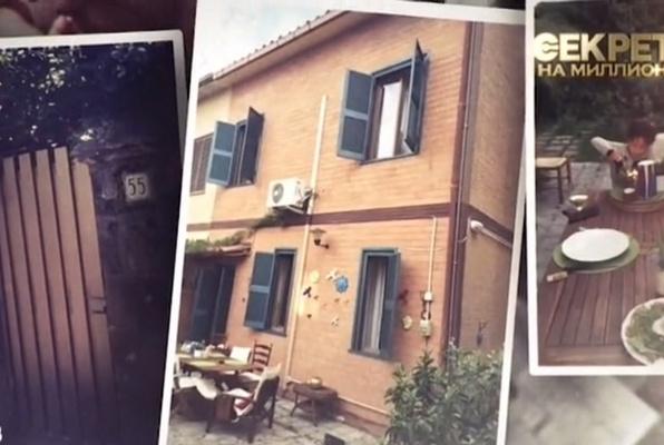 Недвижимость в Италии Васильева не может продать уже несколько лет
