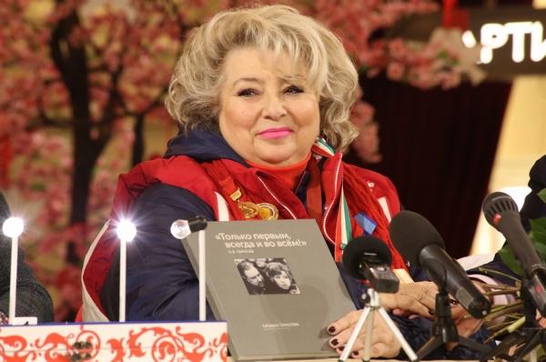 Тренер Алексея Ягудина — Татьяна Тарасова