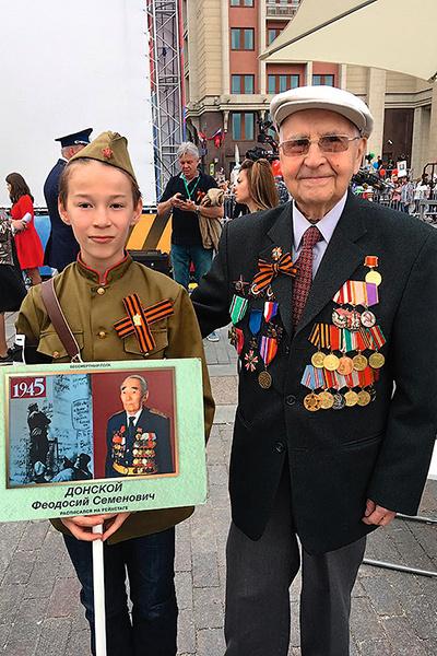 Внук Инны Тюриной и Иван Мартынушкин