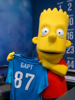 "Барт Симпсон получил майку игока ""Зенита"""