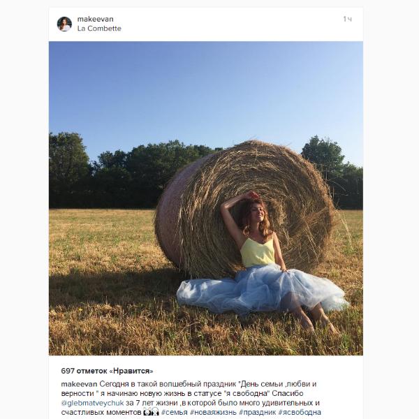 Анастасия поделилась новостью в поклонниками в социальной сети