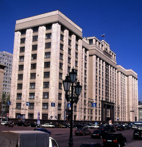 Первое заседание Государственной думы VII созыва состоится в начале октября