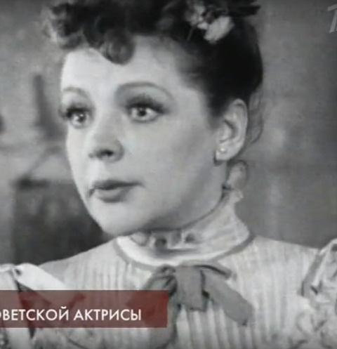 Зоя Федорова