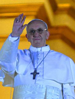 Парпа римский Франциск
