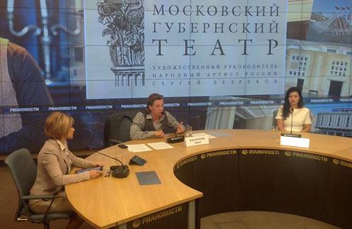 Сергей Безруков на пресс-конференции по случаю открытия нового театрального сезона
