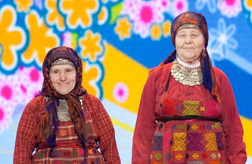 """""""Бурановские бабушки"""""""