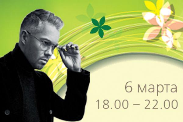 Мастер-класс пройдет 6 марта