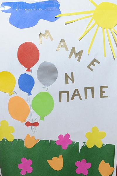 Четырехлетняя Аня вносит свой вклад в декорирование квартиры