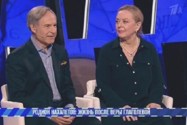 Родион Нахапетов признается, что счастлив с Натальей Шляпникофф