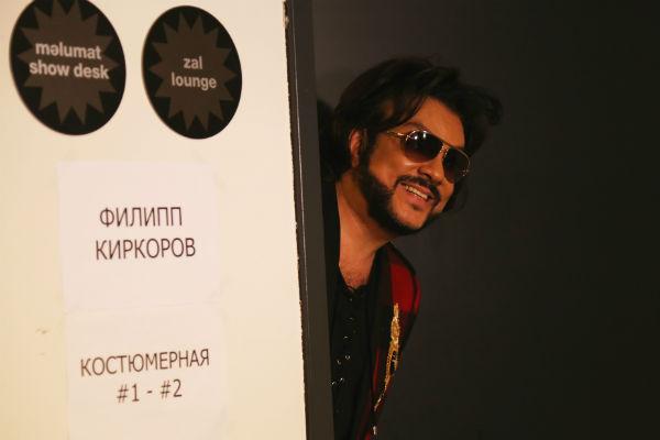 Филипп Киркоров в гримерной перед началом шоу