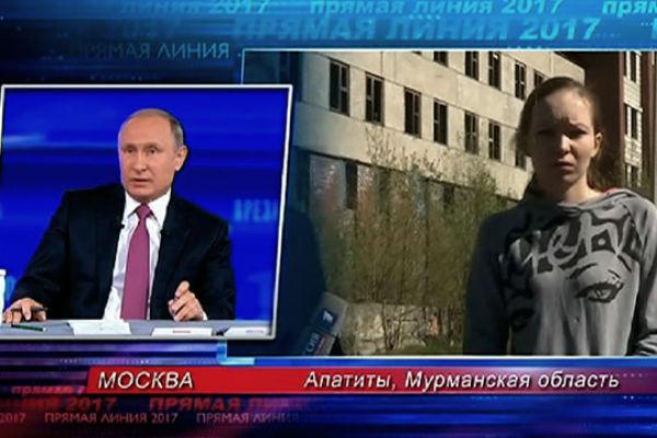 24-летняя Дарья обратилась к президенту