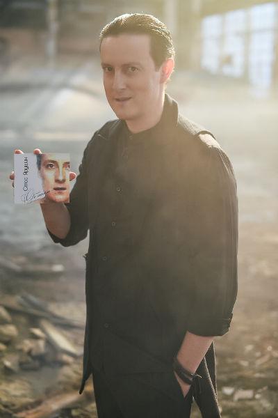 Стас Ярушин с дебютным альбомом в цехах завода ЗИЛ