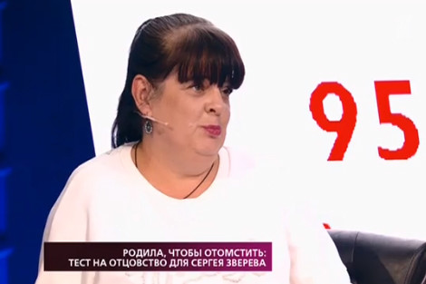 Елена Шинкаренко