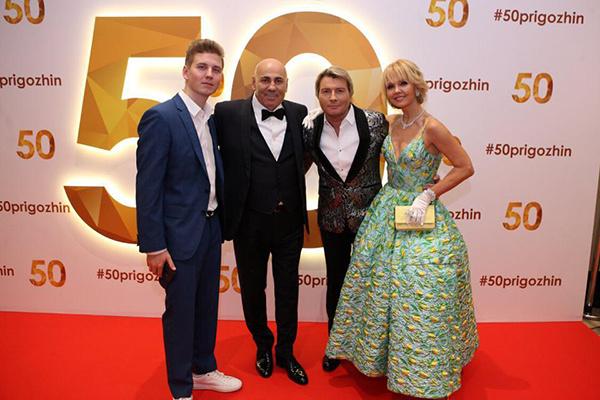 Артемий Шульгин, Иосиф Пригожин, Николай Басков и Валерия