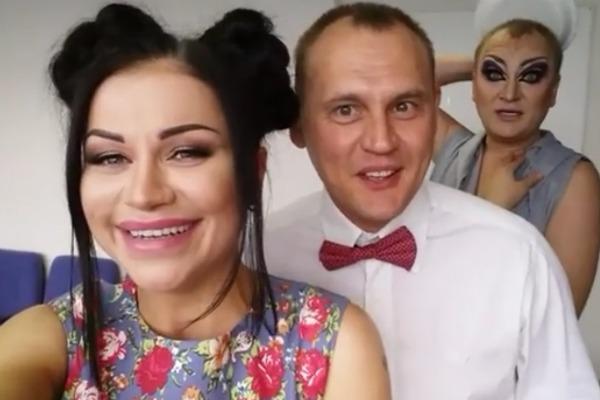 Певица EVгеника, Степан Меньщиков и Заза Наполи