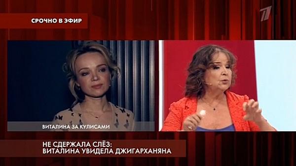 Виталина не выдержала критики Тамары Семиной