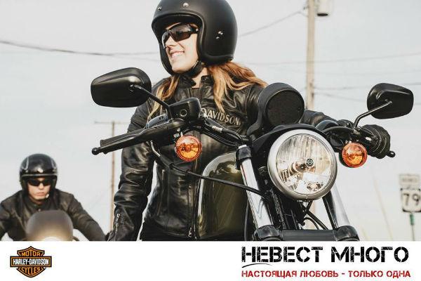 Рекламный баннер Harley Davidson