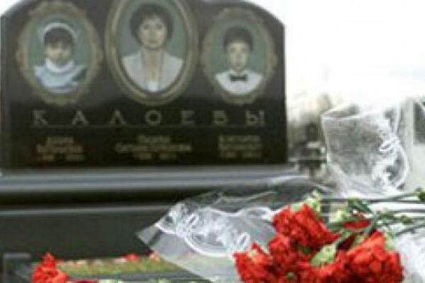 Виталий Калоев потерял всю семью в авиакатастрофе