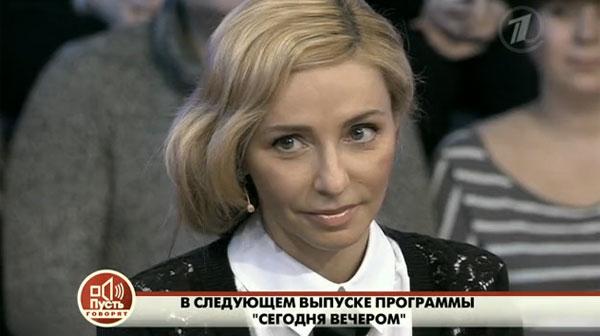 Татьяна Навка-новости, анонсы - Страница 2 600x336_0xd42ee430_15127980331418326094