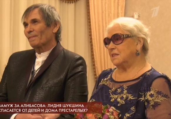 Бари Каримович и Лидия Николаевна узаконили отношения в ноябре прошлого года