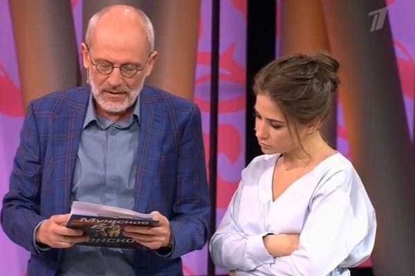 Ведущие первыми прочитали официальный документ из Сербии