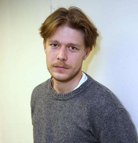 Никита Ефремов