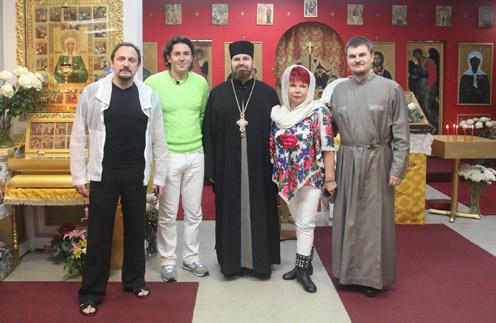 Я со Стасом Михайловым, Людмилой Порывай, отцом Александром и чтецом Иоанном