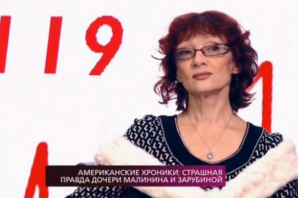 Ольга Зарубина продолжает войну с бывшим мужем