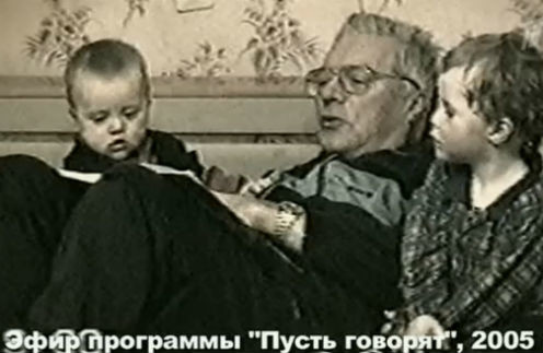 Внебрачные дети Евгения Жарикова уже заканчивают школу
