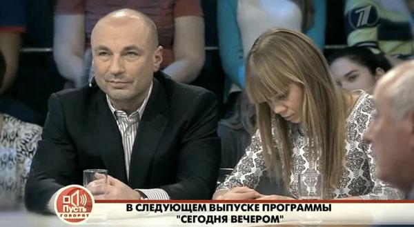 Александр Жулин и Алла Михеева