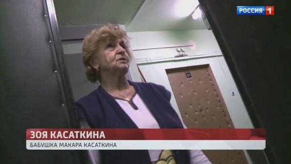 Бабушка Макара Касаткина