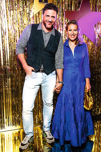 Ксения и Максим поженились в феврале 2013-го